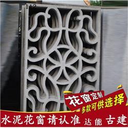 影壁挂件哪个厂家好、影壁挂件、达能古建誉满天下