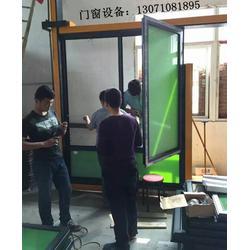 长沙门窗调试架,门窗调试架厂家,门窗设备(优质商家)图片