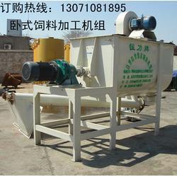 恒力机械(图)_饲料机组生产厂家_景德镇饲料机组图片