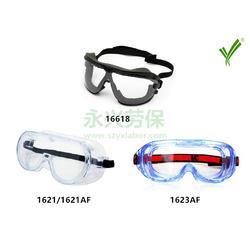 防護 眼鏡,永興勞保(在線咨詢),防護眼鏡圖片