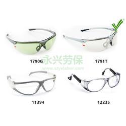 防护眼镜,永兴劳保,防护眼镜厂家图片