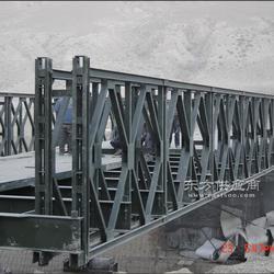 HYWG厂家直销贝雷桥、贝雷片、10槽钢8工字钢图片