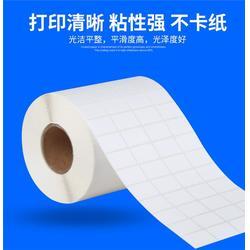 重庆标签印刷_标签_砹石标签图片