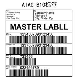 SAP系统标签 工业生产,贵州标签,标签生产厂家(多图)图片