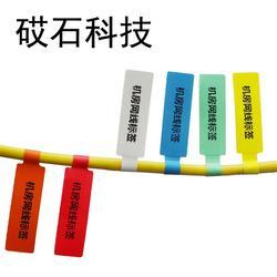 砹石中国,甘肃不干胶标签,电子元件不干胶标签图片