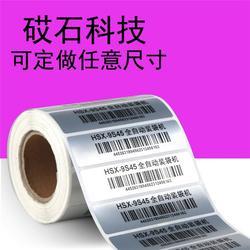 重庆条码标签|砹石中国(在线咨询)|条码标签印刷厂图片
