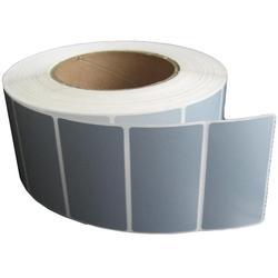 铜版纸不干胶标签-辽宁标签-不干胶印刷厂家(多图)图片