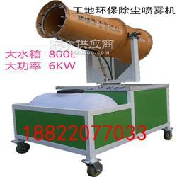 降尘雾炮-喷雾机生产商-天津武清区喷雾机生产商图片