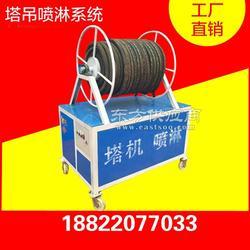灵石县塔吊喷雾安装施工方案图片