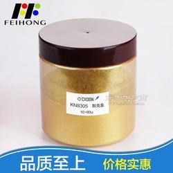 供应涂料厂家专用珠光粉 金色珠光粉 默克金色珠光粉图片