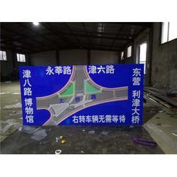 标志牌厂、中远交通、青岛标志牌图片