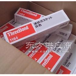 日本三键TB1184/THREEBOND 1184密封胶水图片