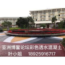 阳江透水混凝土品牌、顺梓青装饰材料公司图片