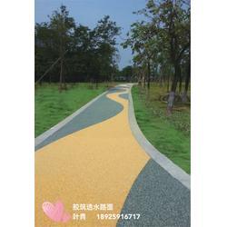 彩色透水路面选择顺梓青-彩色透水路面-顺梓青装饰材料厂家图片