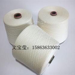 甲壳素纱线40支/壳聚糖纤维纱线40支/抗菌功能性纱线图片