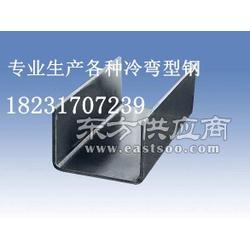 冷弯U型钢生产厂家 镀锌U型钢厂家 U型钢厂家图片