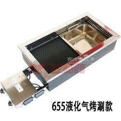 亚卫烤涮炉655 燃气液化气烤涮炉图片