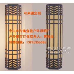 户外壁灯装修效果图_提供免费户外壁灯报价_金釜照明厂图片