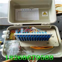 供应优质室外用36芯光纤配线箱 SMC48芯光纤分纤箱图片