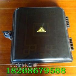 厂家热卖黑色16芯光纤分线箱 24芯光纤分线盒图片
