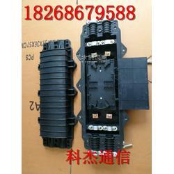 48芯二进二出光缆接头盒、带状48芯光纤接头盒图片