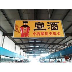 农贸市场灯箱广告 天宁农贸市场灯箱广告 天诺传媒(优质商家)图片