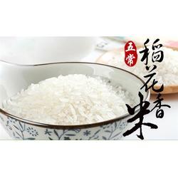 金华东北大米-养生五谷杂粮供应-稻花香大米图片