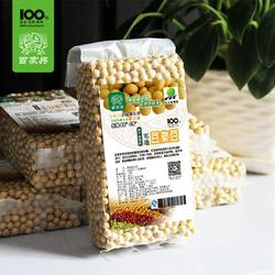 黄豆供应_青岛大豆供应_大豆供应商有哪些图片