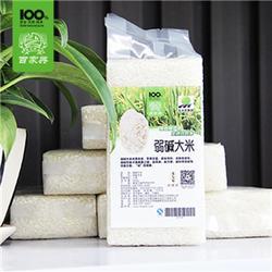 大豆供应商(多图)|大豆厂大米厂|亳州大米图片