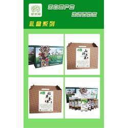 杂粮礼盒厂家、临沂杂粮礼盒、养生杂粮礼盒图片