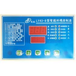 环境控制器_环境控制器生产厂家_环境控制器图片