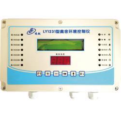 环境控制器销售-凌越温控设备(在线咨询)环境控制器图片