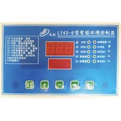 品牌温控仪、温控仪、凌越温控设备(查看)图片