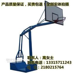 篮球架安装健身器材专业生产实惠图片