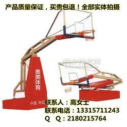 海伦市地埋式圆管篮球架室外健身器材制造震撼低价有N多优势供应图片