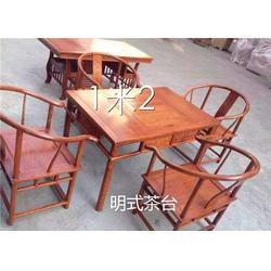 非洲花梨木茶台 非洲花梨木茶台 众人从红木工艺精湛图片