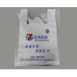 订做方便袋-贵州省方便袋-贵阳雅琪图片