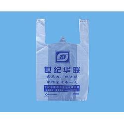 贵阳雅琪|赤水市方便袋|方便袋订做图片