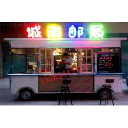 流动小吃车、梅州小吃车、迅蓝餐车图片