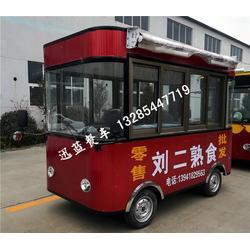 迅蓝餐车(多图),烧烤小吃车,莱阳小吃车价格