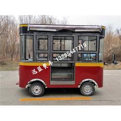 卤肉卷小吃车|开封小吃车|迅蓝餐车图片
