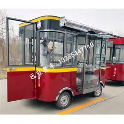 电动四轮小吃车、荥阳小吃车、迅蓝餐车(多图)图片