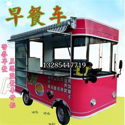 迅蓝餐车、河东区小吃车、早餐小吃车图片