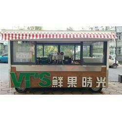 陕西小吃车、迅蓝餐车(在线咨询)、小吃车图片