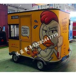 迅蓝餐车|杨凌小吃车|卤肉卷饼小吃车图片