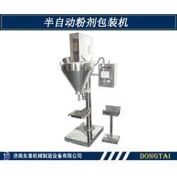 濟南人自己生產的粉劑包裝機-光控感應粉末包裝機圖片