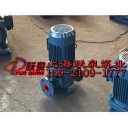 ISG32-160屏蔽管道泵、屏蔽管道泵、屏蔽泵型号图片