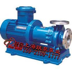 磁力泵磁钢、IMC32-20-160耐腐蚀磁力泵图片
