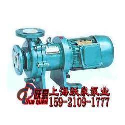 CQB100-80-125FT磁力泵_跃泉泵业图片