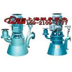 自吸泵、300WFB-E1自控自吸泵、自控自吸泵图片
